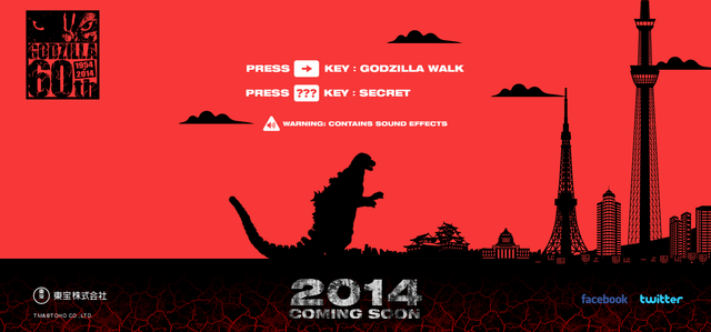 File:Godzilla 60th Website Instructions.png