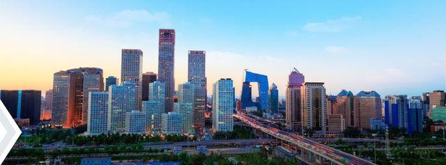 File:Beijing.jpg