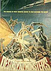 File:Destroy All Monsters Poster International 1.jpg