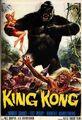 King Kong 1933 Poster 4