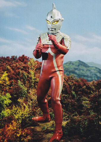 File:Ultraseven in the countryside.jpg