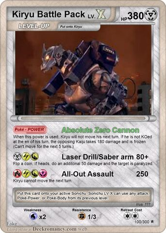 File:Kiryu Battle Pack LV x Deckromancer.jpg