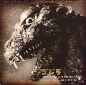 Godzilla1954OST