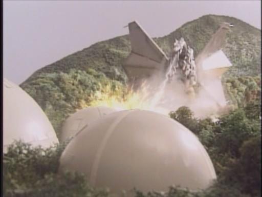 File:Godzillaislandstory0714.jpg