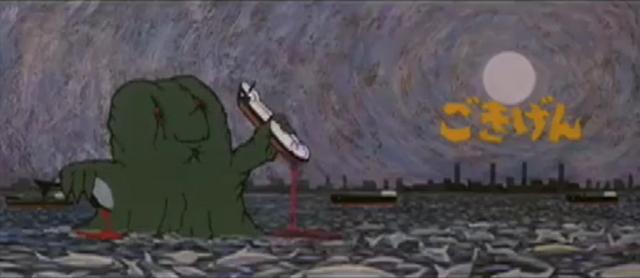 File:Godzilla vs. Hedorah 2 - Cartoon Final Hedorah.png