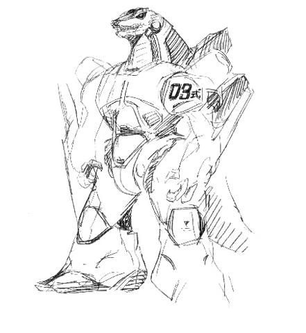 File:Concept Art - Godzilla Against MechaGodzilla - Kiryu 26.png