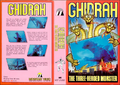 Ghidrah The Three-Headed Monster VHS Cover