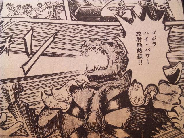File:Comic17.jpg