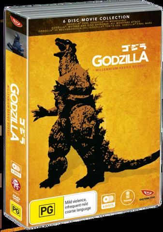 File:Godzillamillenniumseriesmadman.png
