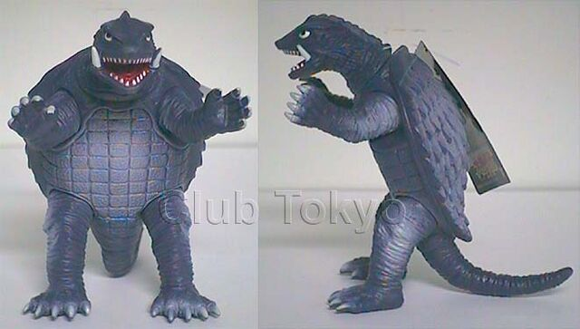 File:Bandai Japan Gamera Memorial Box Gamera.jpg