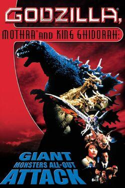 GMK DVD