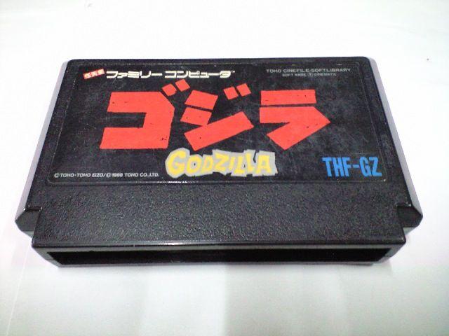 File:Godzilla Monster of Monsters Famicom Cartridge.jpg