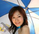 Mayu Suzuki