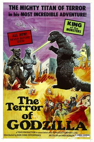 File:Terror of MechaGodzilla Poster United States.jpg