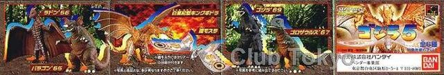 File:Bandai HG Set 5 Tag.jpg