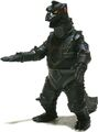 Bandai Japan Godzilla 50th Anniversary Memorial Box - MechaGodzilla 1975