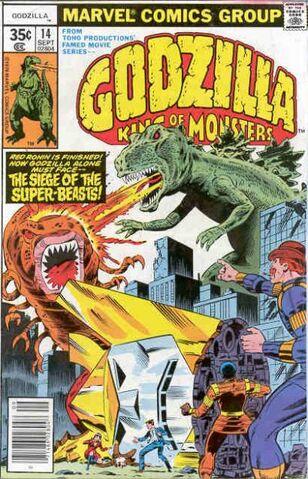 File:Godzilla Vol 1 14.jpg