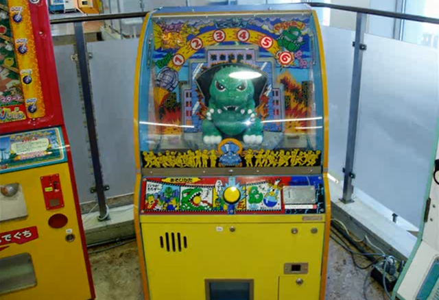 File:Godzilla Wars Junior Arcade Machine.png