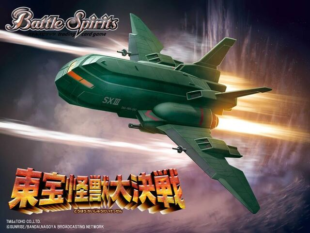 File:Battle Spirits Super X3.jpg