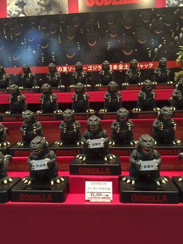 File:Godzilla high council.jpeg