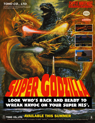 File:Super Godzilla Ad.png