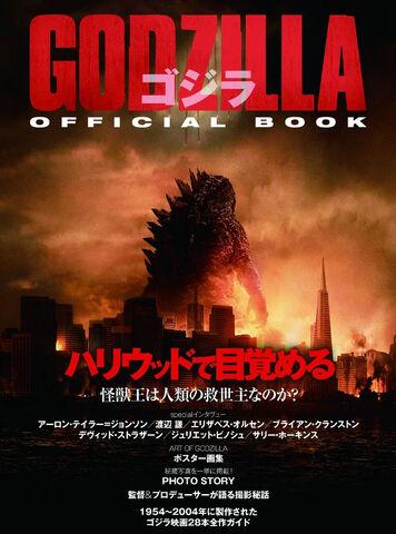 File:Godzilla 2014 Merchandise - Japanese Godzilla Gojira Official Book.jpg