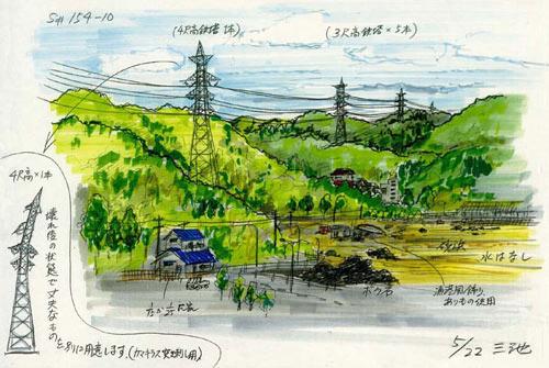 File:Concept Art - Godzilla Final Wars - Kanto Shoreline.png