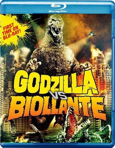 File:2012 GvB Blu-ray.jpg