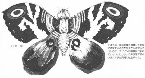 File:Concept Art - Godzilla vs. Mothra - Mothra Imago 1.png