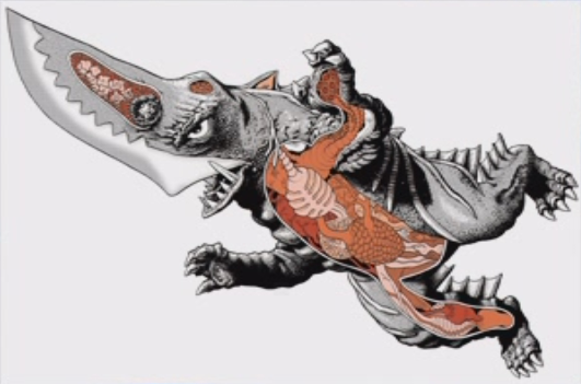 File:Gamera - 5 - vs Guiron - 99999 - 20 - Guiron Anatomy.png