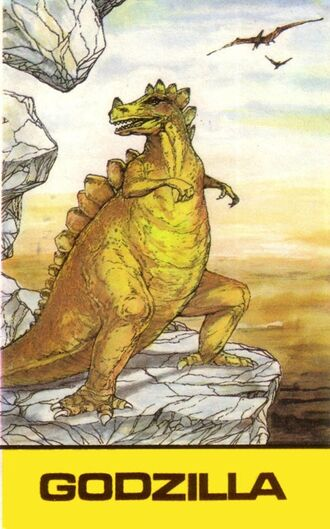 Godzilla C16 Cassette Cover Art