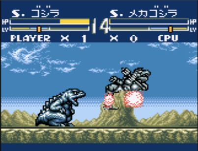 File:Super Godzilla defeats Super MechaGodzilla.jpg