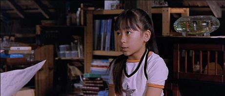 File:I Shinoda.PNG