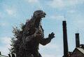 GXMG - Godzilla On the Rampage
