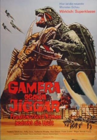 File:Gamera - 5 - vs Jiger - 99999 - 5 - Gamera vs Jiger German Poster by Frankenstein.png