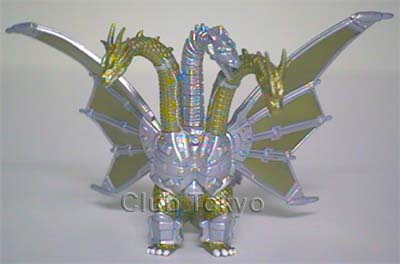 File:Bandai HG Set 2 Mecha-King Ghidorah.jpg