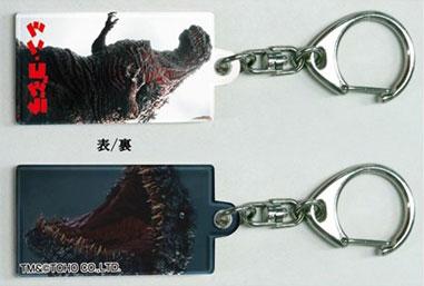 File:Godzilla resurgence keys hints .jpeg