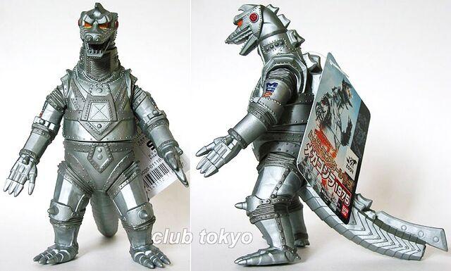 File:Bandai Japan 2004 Movie Monster Series - MechaGodzilla 1975.jpg