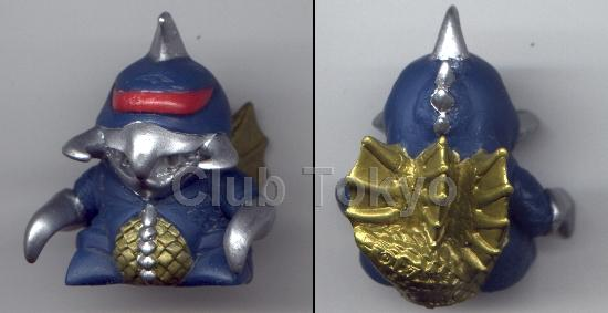 File:Sofubi Collection 2 Gigan.jpg