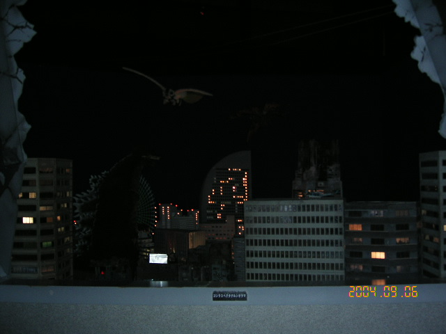 File:BatoGoji With Mothra Leo and Battra in 2004.jpg