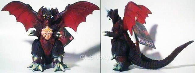 File:Bandai Japan 2001 Movie Monster Series - Destroyah.jpg