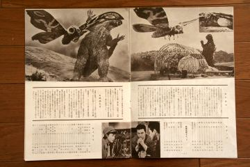 File:1964 MOVIE GUIDE - MOTHRA VS. GODZILLA PAGES 1.jpg