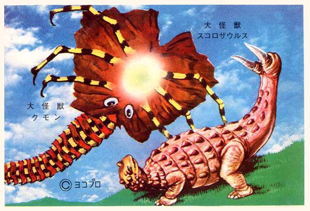 File:ScorotronZaurusPachimon2016January01.jpg