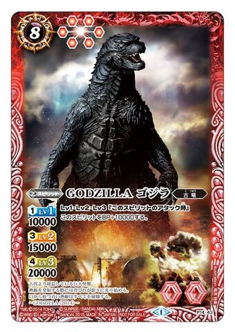 File:BATTLE SPIRITS GODZILLA.jpg