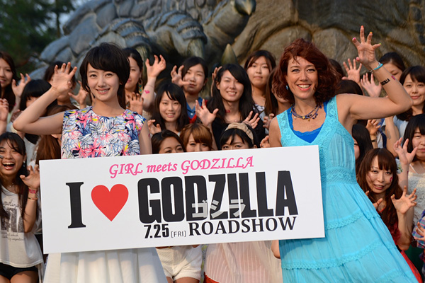 File:GIRL meets GODZILLA.jpg