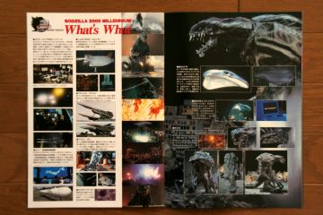 File:1999 MOVIE GUIDE - GODZILLA 2000 MILLENNIUM PAGES 3.jpg