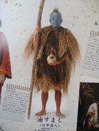 Abura Sumashi 2005