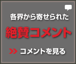 File:Godzilla-Movie.jp - Comment Banner.png