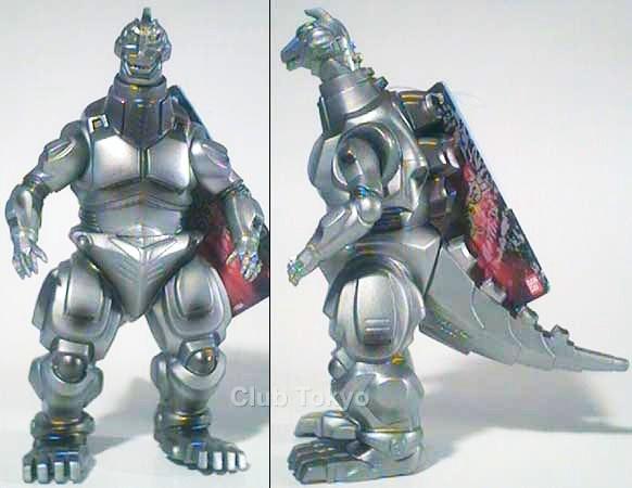 File:Bandai Japan 2001 Movie Monster Series - MechaGodzilla.jpg