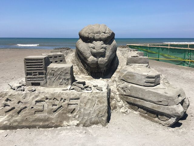 File:Shingoji sand sculpture.jpeg